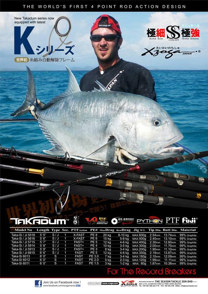 xzoga-takasi-sheet