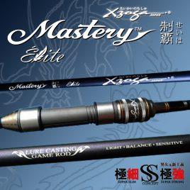 XZOGA MASTERY ELITE – ME-S 65MH2 #8-16LB