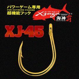XZOGA horog PW GAME JIGGING – XJ-45 # 1 – 9/0