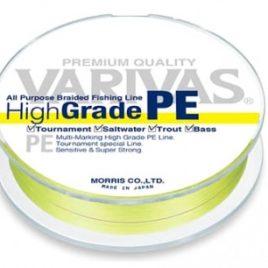 Varivas FIR HIGH GRADE PE YELLOW FLUO 150m 11.2lb PE 0.8
