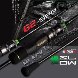 XZOGA BBX – SFC 6623 G2-SPR #PE2-3 /JIG 240G