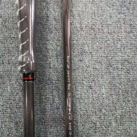 XZOGA Taka-CI 6104 – 7kg