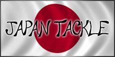JapanTackle termékek