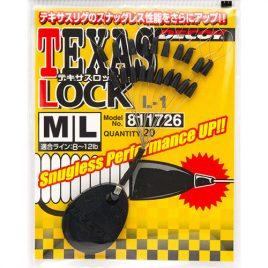 Decoy L-1 Texas Lock