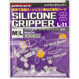 Decoy L-11 Silicone Gripper