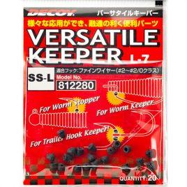 Decoy L-7 Versatile Keeper