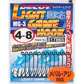 Decoy MG-3 Light Game Hook