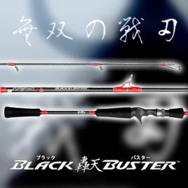 XZOGA Black Buster S 55 # PE 8-10