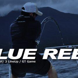 Yamaga BLUE REEF GT 710/10 CHUGGER 2.415m Max 220gr