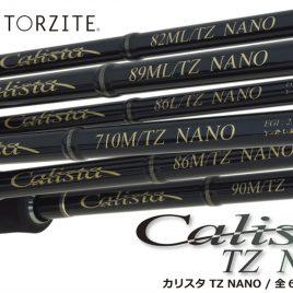 Yamaga CALISTA 710M TZ NANO 2.395m 28gr