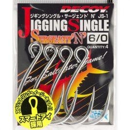 Decoy JS-1 Jigging Single Sergent N