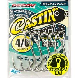 Decoy JS-5 Castin Single