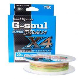 YGK G-Soul Super Jigman PE X4 200m | #0.6 multicolor