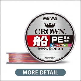 Varivas CROWN FUNE PE 8x 300m 35kg Marking PE 5.0