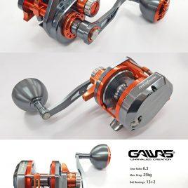 GAWAS Benzaro SW Custom 3001 LG multi orsó