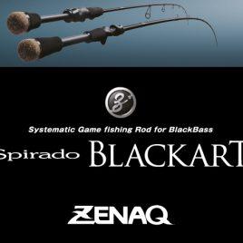 ZENAQ SPIRADO BLACKART B2.5-66 First Pilot