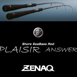 ZENAQ PLAISIR ANSWER PA75 RG